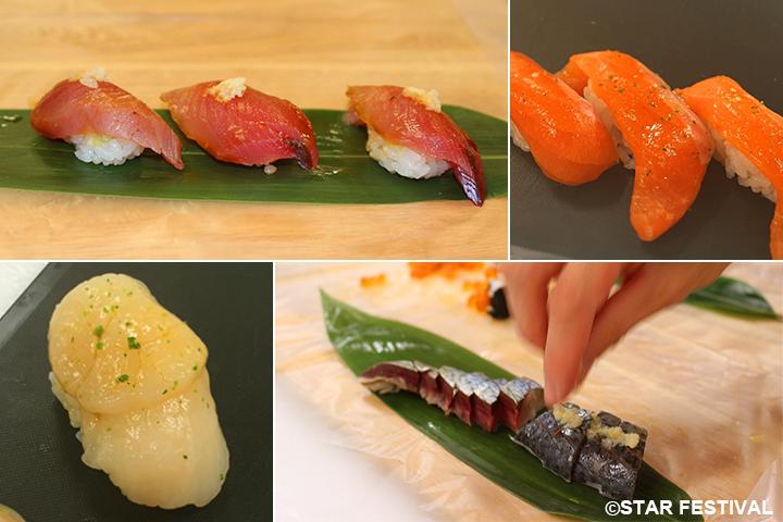 ひと手間加えたお寿司